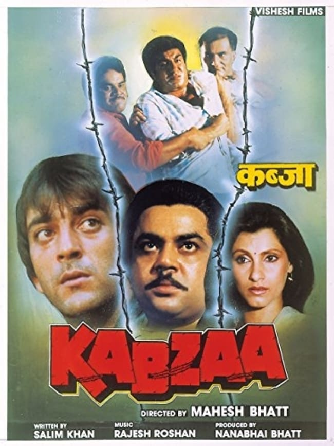 """Poster for the movie """"Kabzaa"""""""