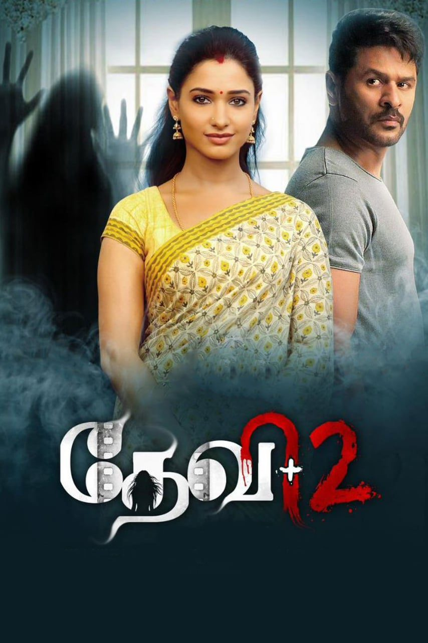 "Poster for the movie ""Devi 2"""