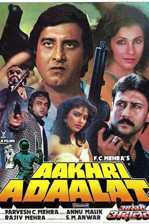 """Poster for the movie """"Aakhri Adaalat"""""""