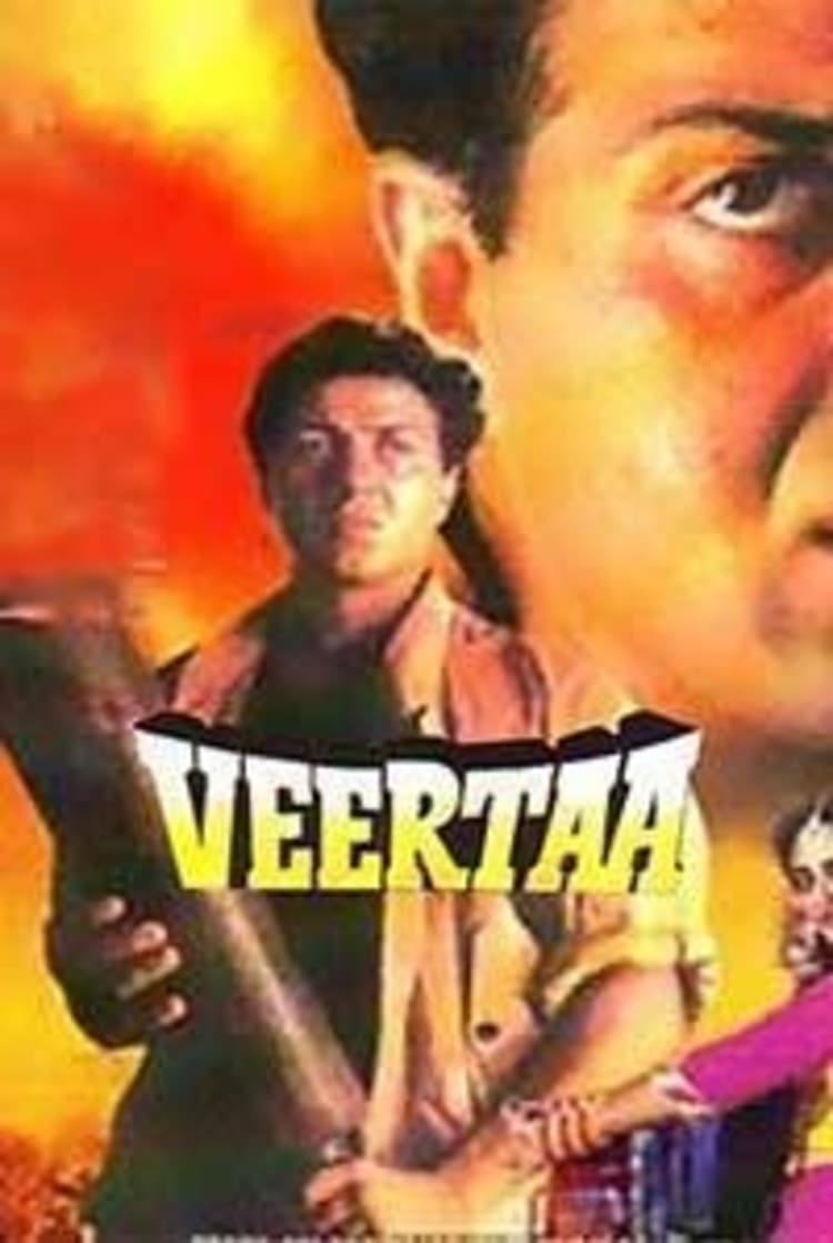 "Poster for the movie ""Veerta"""