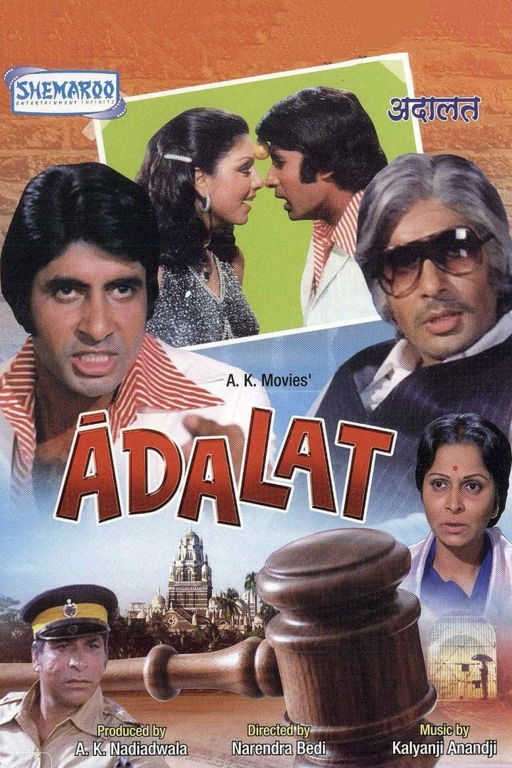 """Poster for the movie """"Adalat"""""""