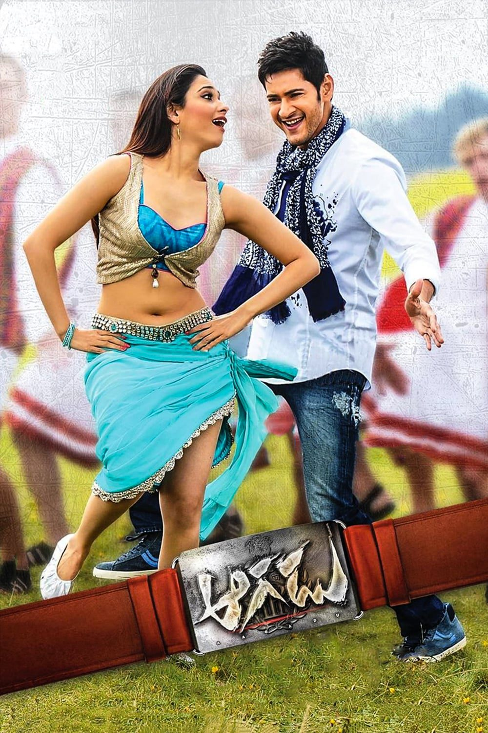 "Poster for the movie ""Aagadu"""