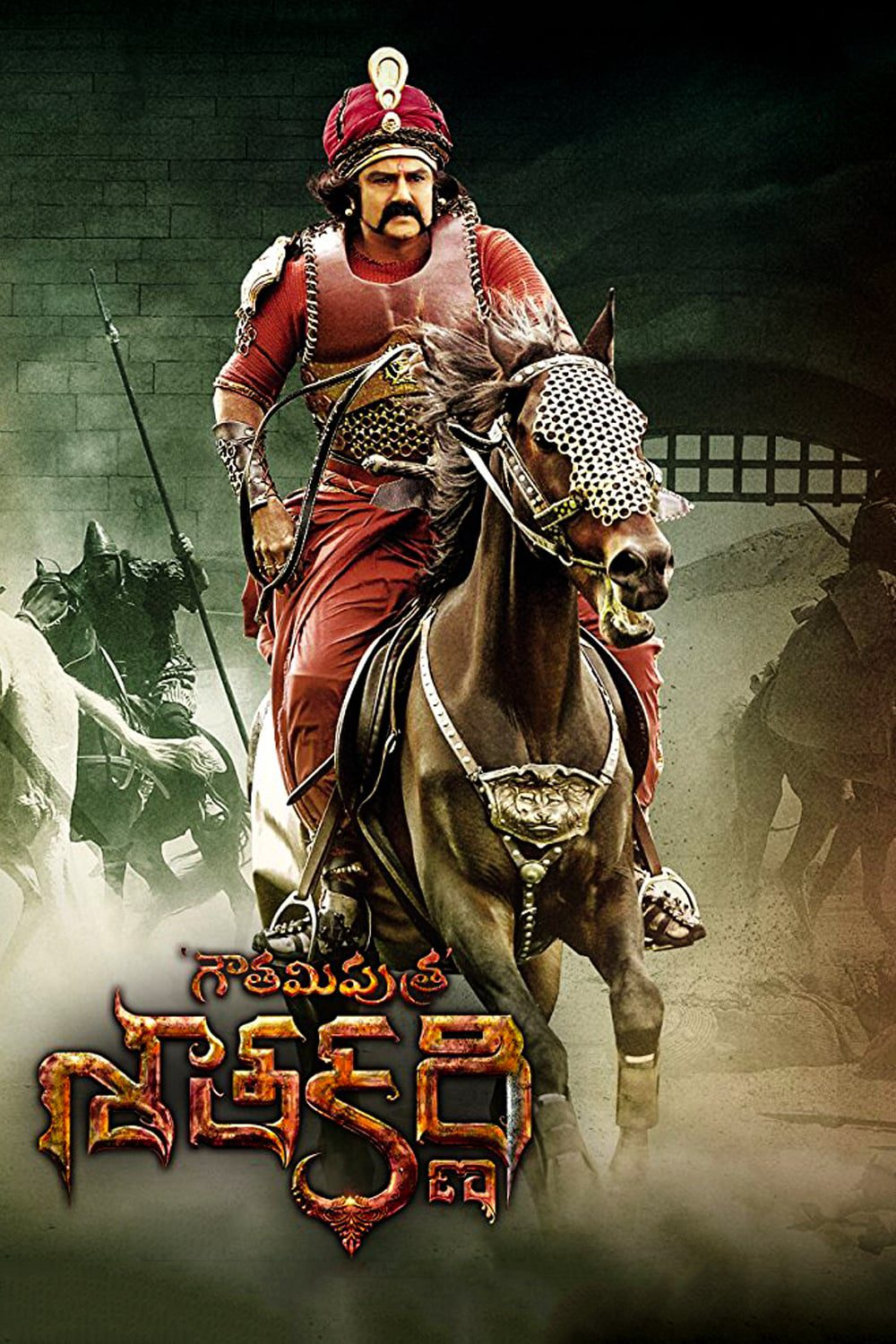 "Poster for the movie ""Gautamiputra Satakarni"""