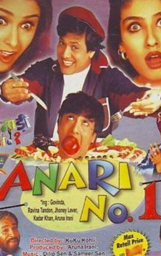 "Poster for the movie ""Anari No 1"""