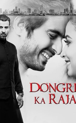 "Poster for the movie ""Dongri Ka Raja"""