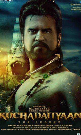 "Poster for the movie ""Kochadaiiyaan"""