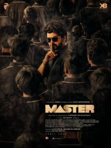 "Poster for the movie ""Master"""