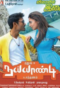 "Poster for the movie ""Naiyaandi"""