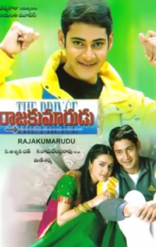 "Poster for the movie ""Rajakumarudu"""