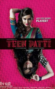 "Poster for the movie ""Teen Patti"""