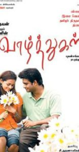 "Poster for the movie ""Vaazhthugal"""