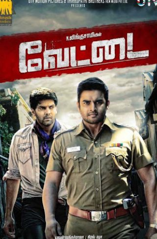 "Poster for the movie ""Vettai"""