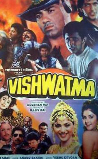 "Poster for the movie ""Vishwatma"""