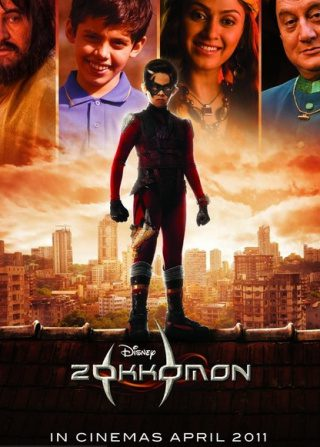 "Poster for the movie ""Zokkomon"""