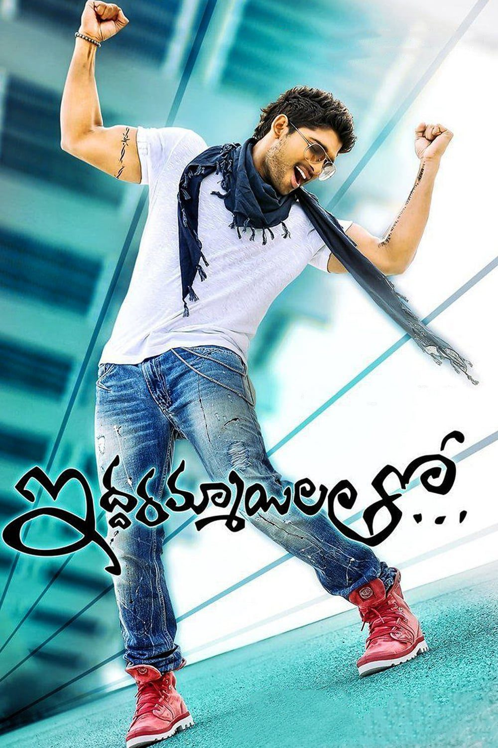 "Poster for the movie ""Iddarammayilatho"""