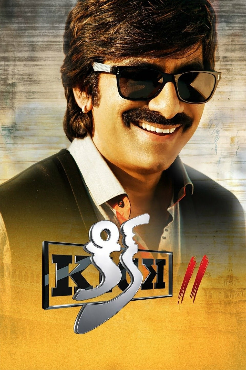 """Poster for the movie """"Kick 2"""""""