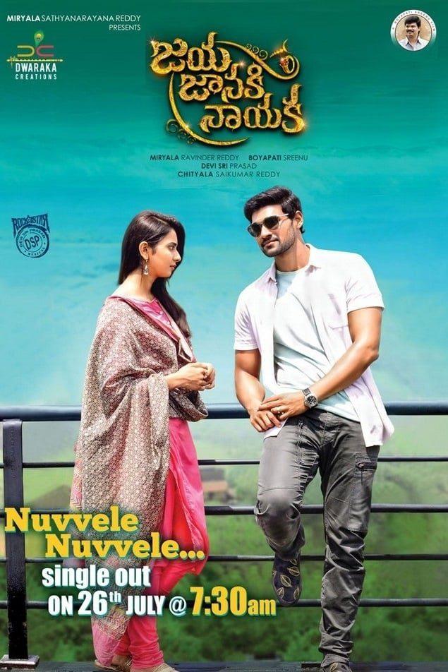 "Poster for the movie ""Jaya Janaki Nayaka"""