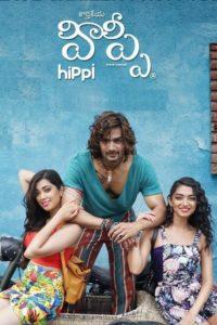 "Poster for the movie ""Hippi"""