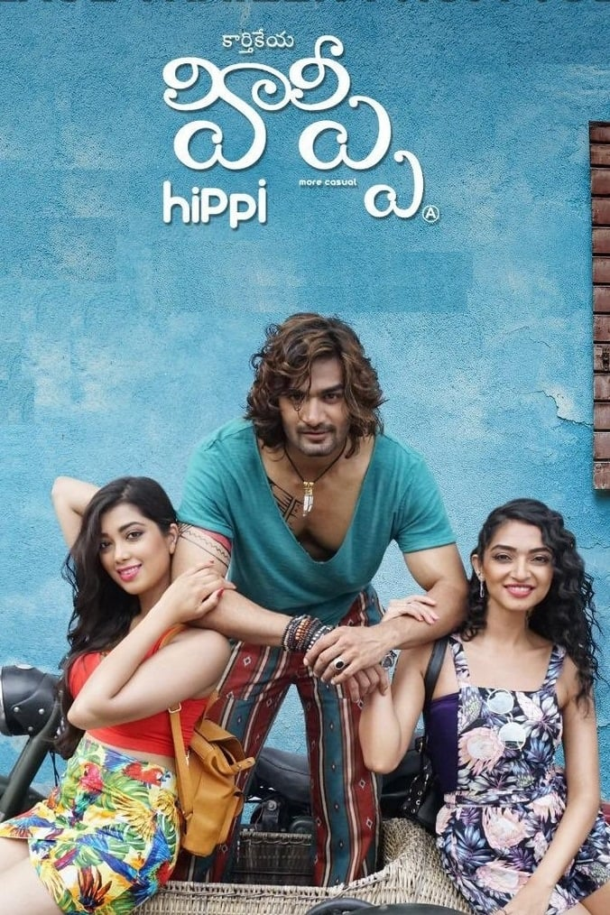 "Poster for the movie ""Hippi"""