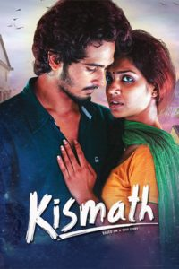 "Poster for the movie ""Kismath"""
