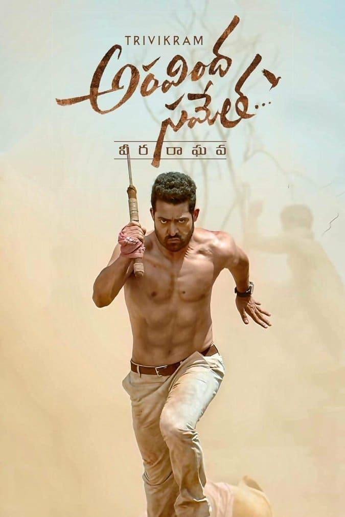 "Poster for the movie ""Aravinda Sametha Veera Raghava"""
