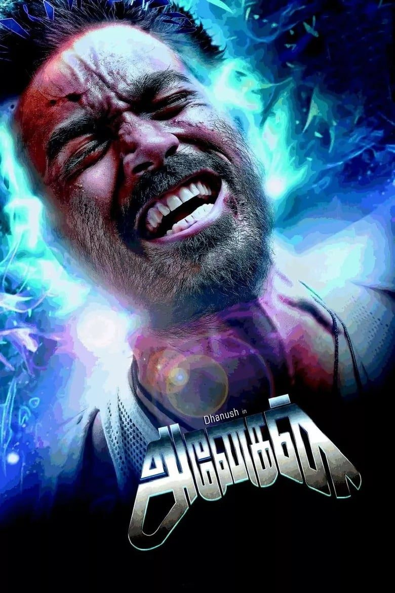 """Poster for the movie """"Anegan"""""""