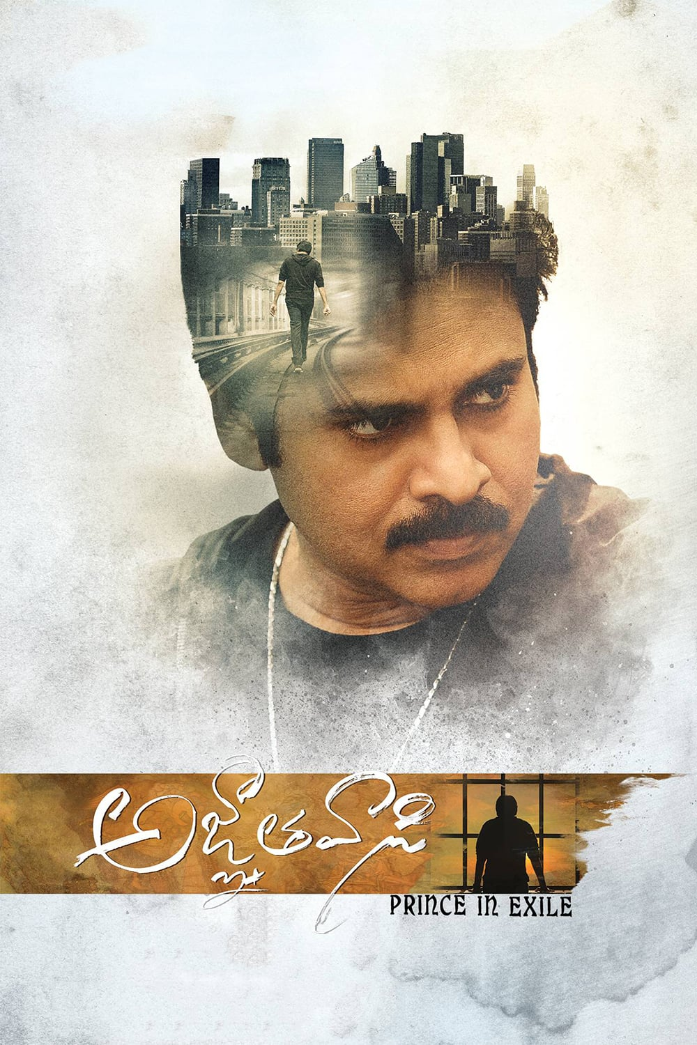 """Poster for the movie """"Agnyaathavaasi"""""""