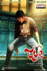 "Poster for the movie ""Jalsa"""