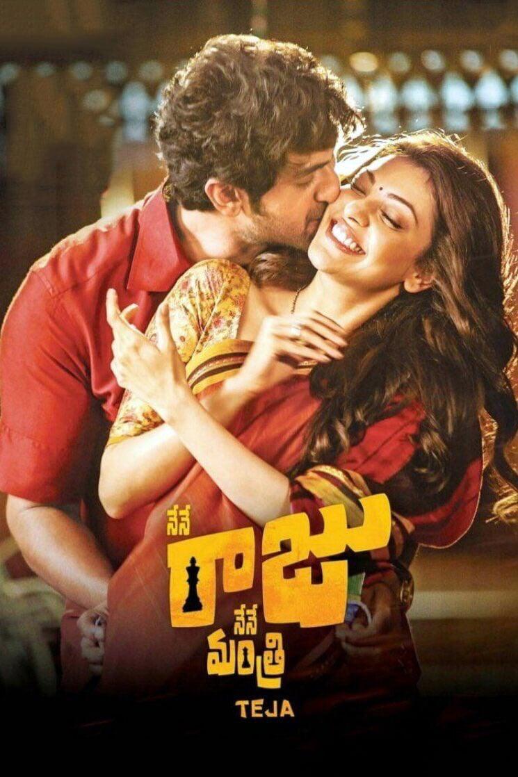 "Poster for the movie ""Nene Raju Nene Mantri"""