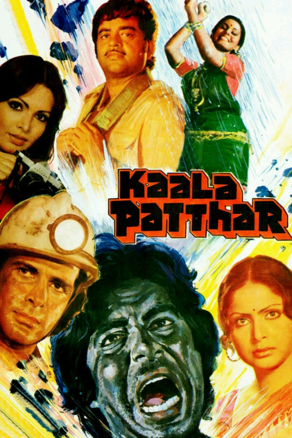 "Poster for the movie ""Kaala Patthar"""