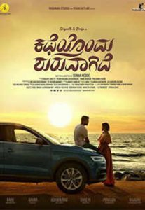 "Poster for the movie ""Katheyondu Shuruvagide"""