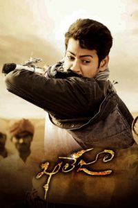 "Poster for the movie ""Khaleja"""