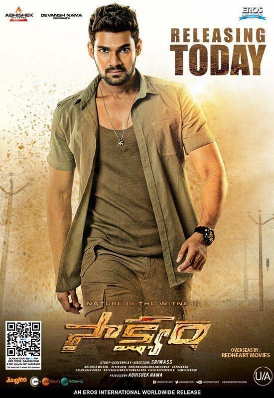 """Poster for the movie """"Saakshyam"""""""