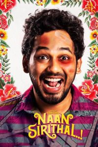"Poster for the movie ""Naan Sirithal"""