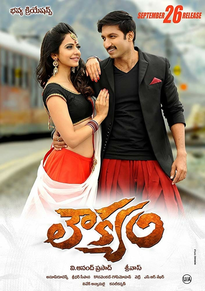 """Poster for the movie """"Loukyam"""""""