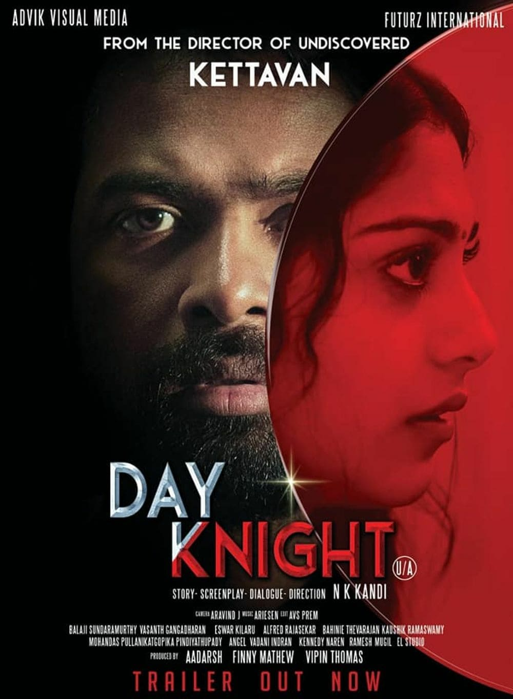 "Poster for the movie ""Day Knight"""