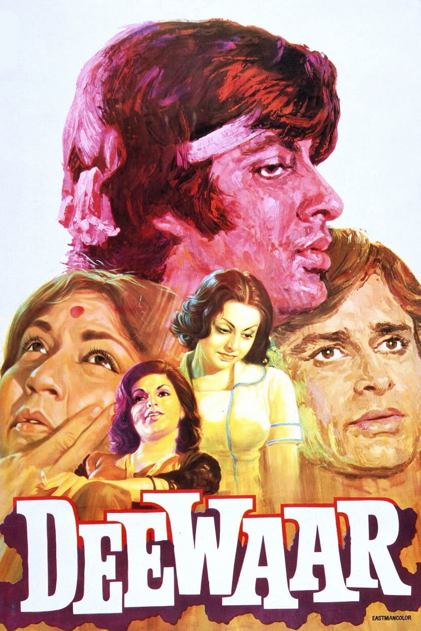 "Poster for the movie ""Deewaar"""