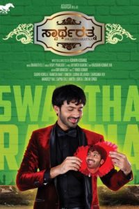"Poster for the movie ""Swartharatna"""