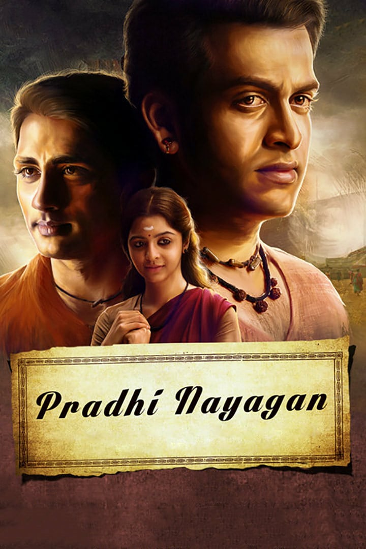 "Poster for the movie ""Kaaviya Thalaivan"""