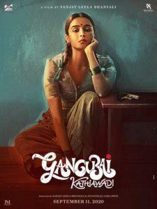 """Poster for the movie """"Gangubai Kathiawadi"""""""