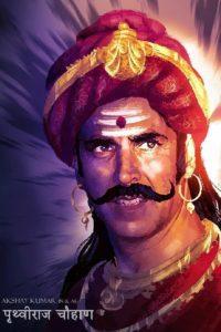 "Poster for the movie ""Prithviraj"""
