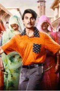 "Poster for the movie ""Jayeshbhai Jordaar"""
