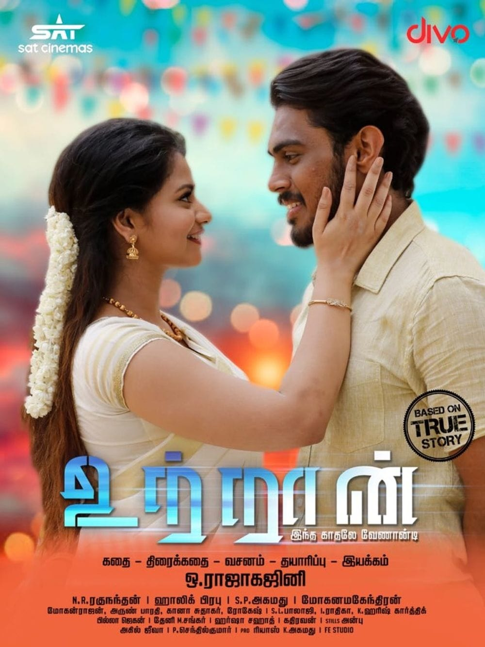 "Poster for the movie ""Utraan"""