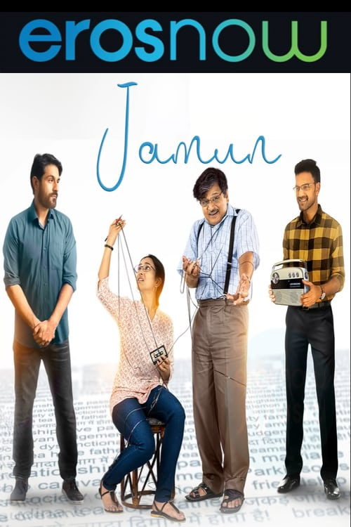 "Poster for the movie ""Jamun"""