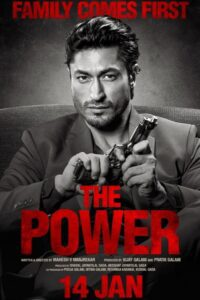 "Poster for the movie ""The Power"""